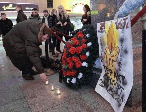 Возложение цветов на Московском вокзале в Санкт-Петербурге в память о жертвах теракта в аэропорту Домодедово