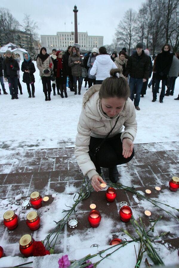 День траура в память о жертвах теракта в аэропорту Домодедово
