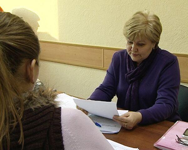Власти Москвы начали выплачивать компенсации пострадавшим в Домодедово