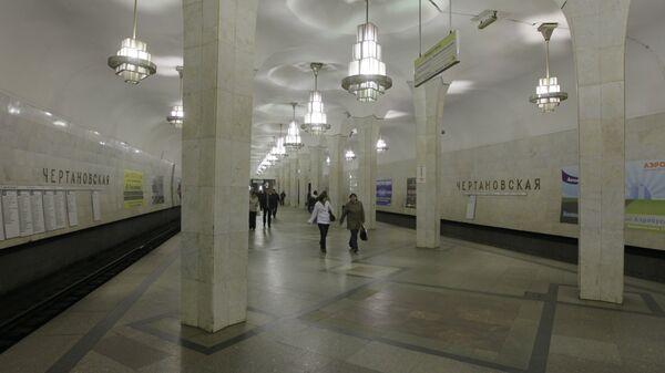 Станция метро Чертановская. Архивное фото