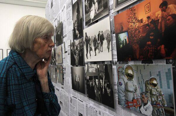 Открытие выставки Борис Ельцин и его время