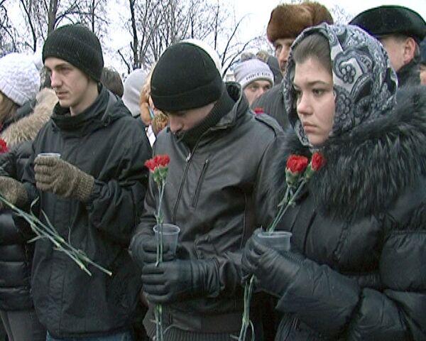В Москве прощаются с погибшими при теракте в Домодедово