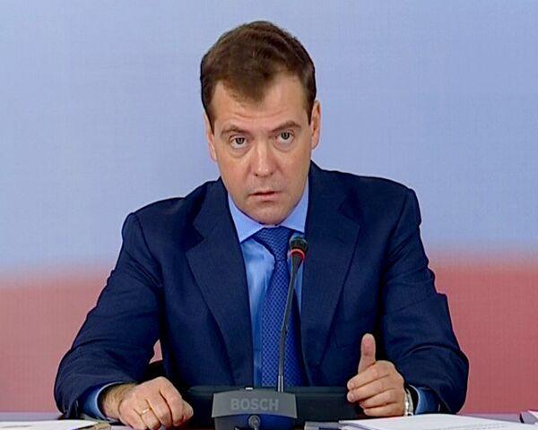 Медведев требует наказать глав госкомпаний, жалеющих денег на инновации