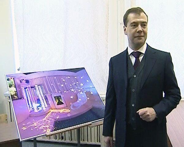 Медведев подарил детскому центру в Екатеринбурге сенсорную комнату