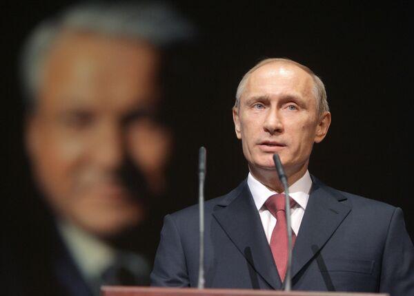 Премьер-министр РФ Владимир Путин посетил концерт в честь 80-летия Бориса Ельцина