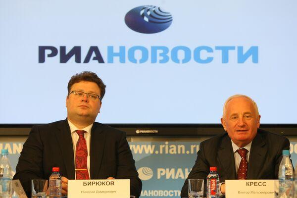 Открытие регионального медиацентра РИА Новости в Томске