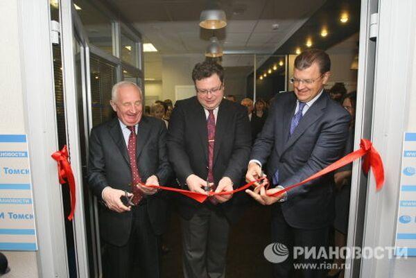 Открытие медиацентра РИА Новости в Томске