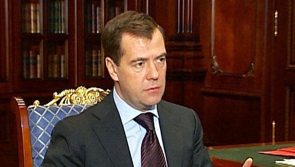 Медведев: проблемы моногородов достались нам из прошлого
