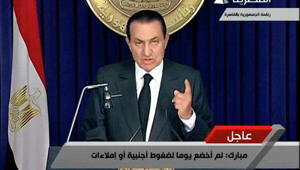 Хосни Мубарак выступил с обращением к нации