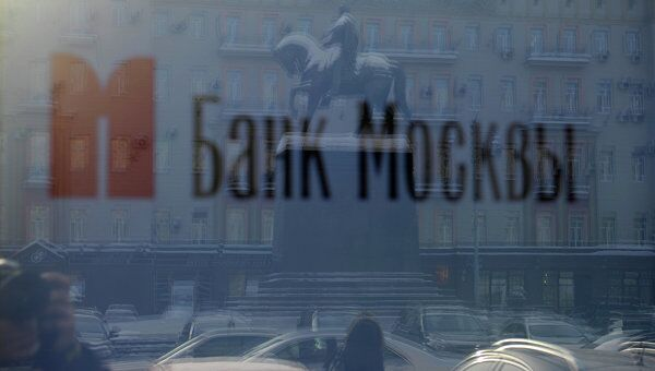 Банк Москвы в 2011 году получил 24,6 млрд руб прибыли по МСФО
