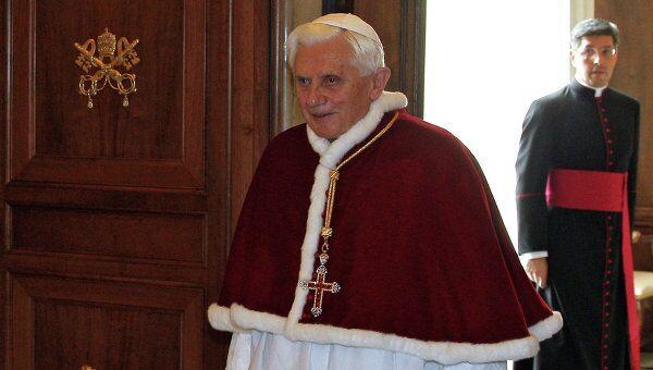 Папа Римский Бенедикт ХVI в Ватикане