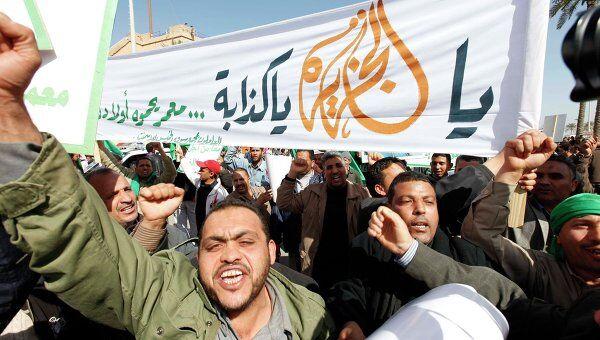 Демонстрации в Ливии