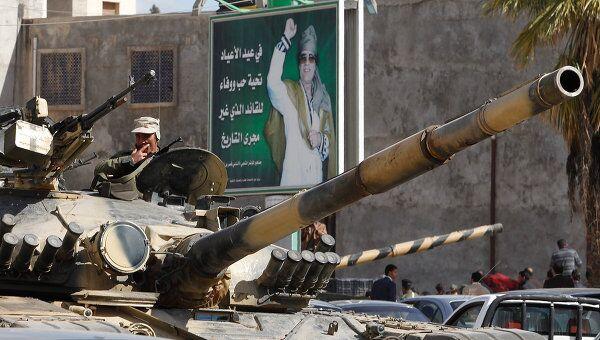 Солдаты ливийской армии