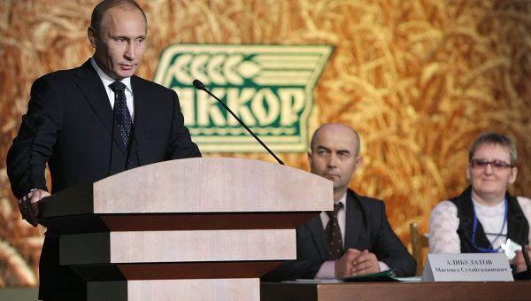 Премьер-министр РФ Владимир Путин принимает участие в работе XXII съезда Ассоциации крестьянских (фермерских) хозяйств и сельскохозяйственных кооперативов России
