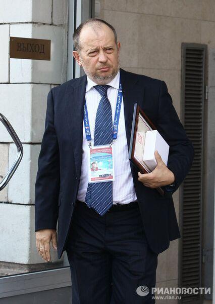 Церемония открытия Международного спортивного форума Россия - спортивная держава
