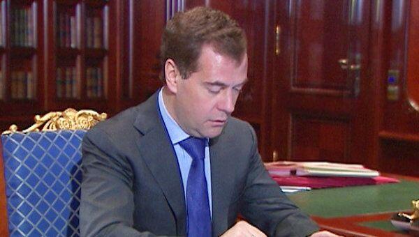 Медведева поразила информация в интернете о нелегальных казино