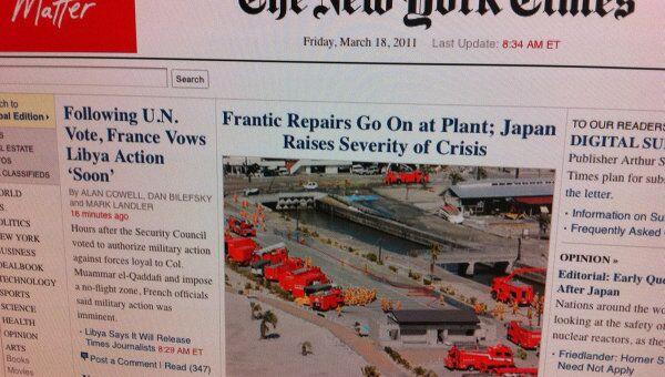 Газета The New York times. Архив