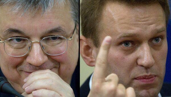 Ярослав Кузьминов и Алексей Навальный