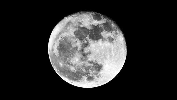 Полная луна. Архив