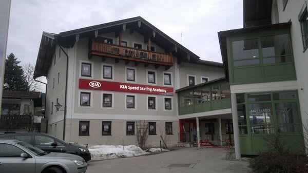 Академия конькобежного спорта в Инцелле