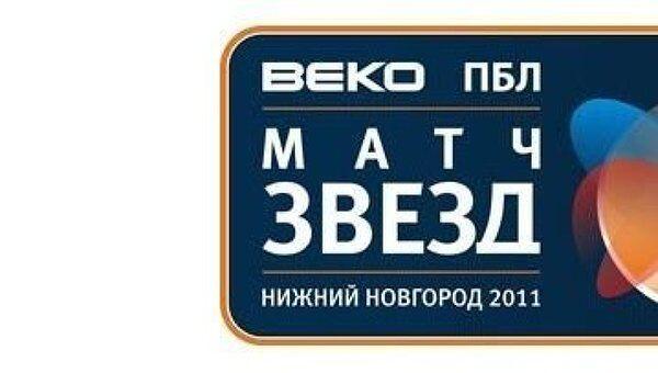 Логотип Матча Звезд ПБЛ