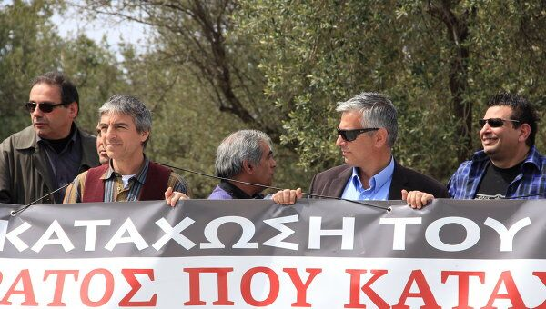 Акция протеста неоязычников возле входа на Акрополь