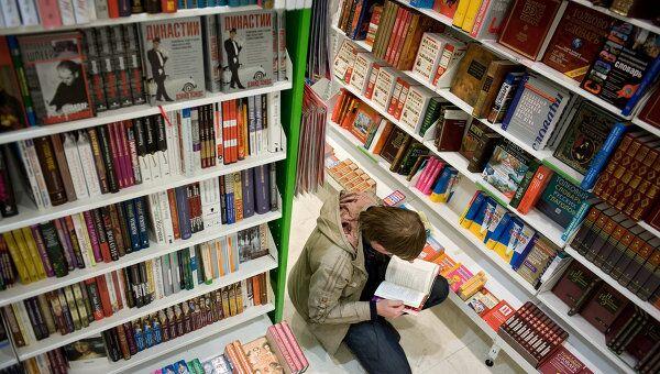 Юный читатель