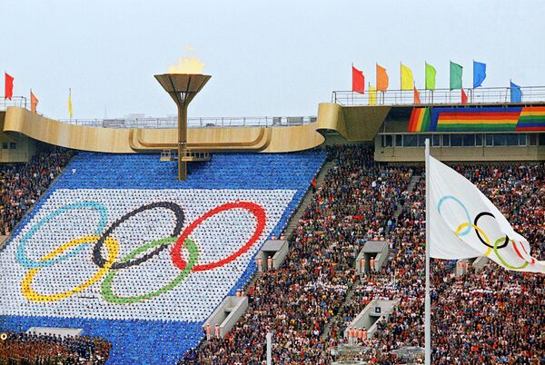 Олимпийские игры в Москве. Архив