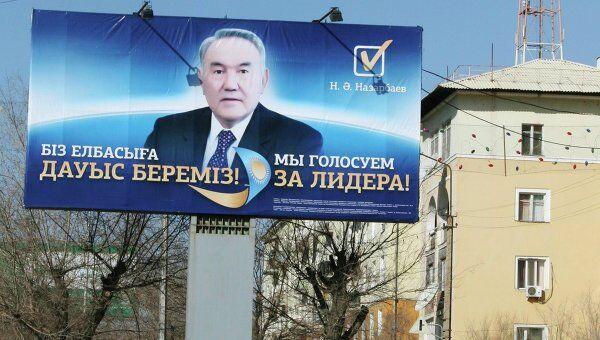 Выборы президента Казахстана
