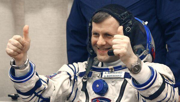 Космонавт Андрей Борисенко. Архивное фото
