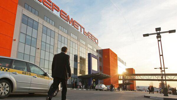 Международный аэропорт Шереметьево. Архив