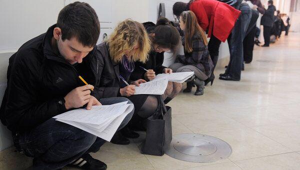 Соискатели заполняют анкеты. Архивное фото