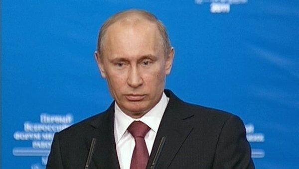 Путин предложил сократить количество чиновников в здравоохранении