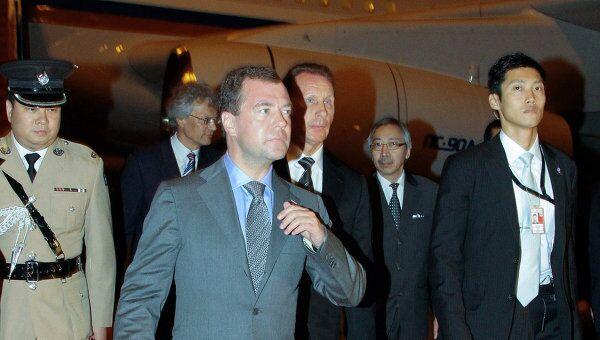 Дмитрий Медведев прибыл в Гонконг