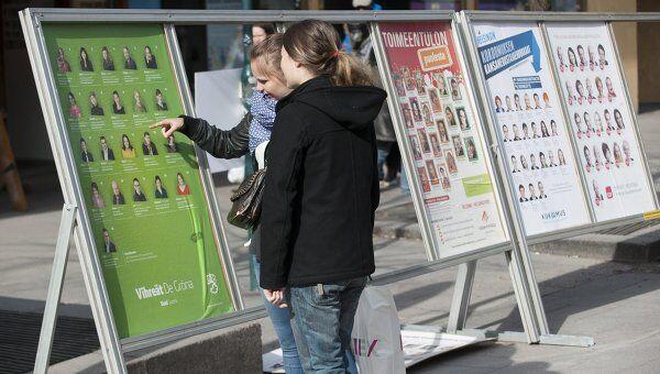 Агитация перед парламентскими выборами в Финляндии