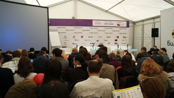 Конференция РИФ+КИБ 201