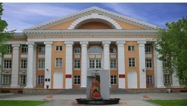 Фасад здания Уральского института государственной противопожарной службы МЧС РФ
