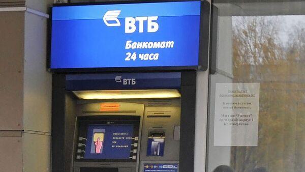 Банкомат банка ВТБ 24