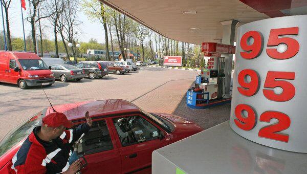 Цены на бензин в РФ в августе выросли на 1,9%, за 8 месяцев на 13,2%