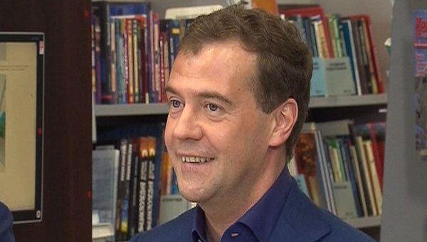 Медведев без всяких колебаний поддержал новый проект РИА Новости
