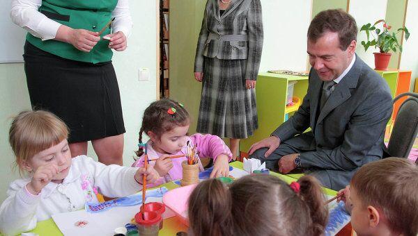 Президент РФ Д.Медведев посетил детский санаторий им.Семашко в Краснодарском крае