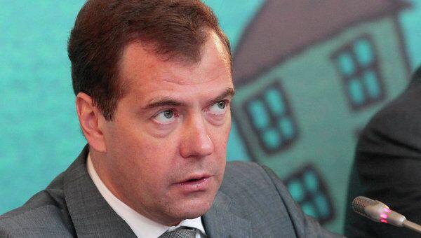 Президент РФ Д.Медведев провел совещаниепо вопросам организации летнего отдыха детей