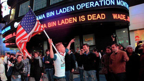 Люди вышли на улицы Нью-Йорка после сообщения о смерти бен Ладена