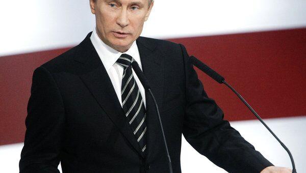Председатель правительства РФ Владимир Путин
