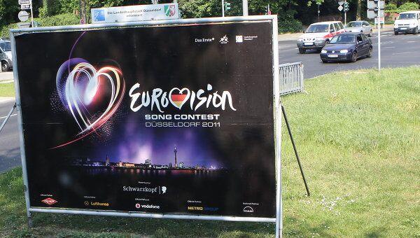 Плакат Евровидение - 2011 на одной из улиц Дюссельдорфа.