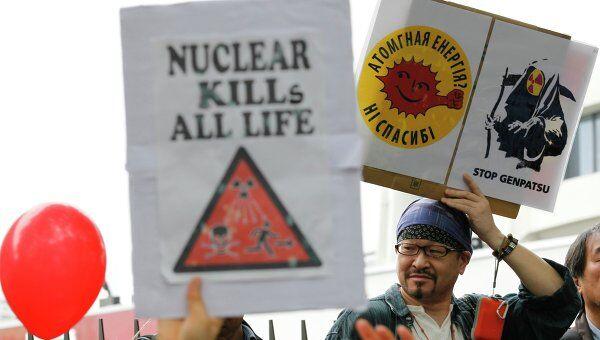 Более 10 тысяч японцев вышли на улицы Токио с требованием остановить все ядерные реакторы в стране