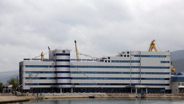 Новороссийский морской торговый порт. Архивное фото