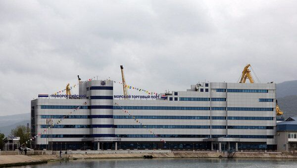 Новороссийский морской торговый порт, архивное фото
