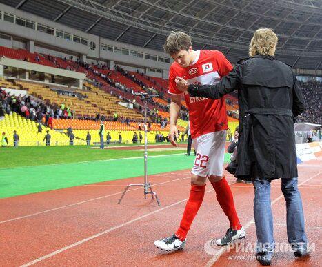 Артем Дзюба и Валерий Карпин