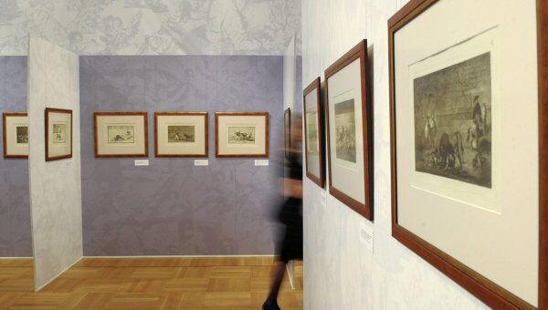 Работы Франсиско Гойи на выставке. Архивное фото